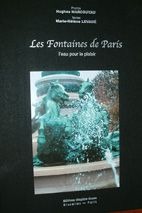 2006-12-fontaines-de-paris.jpg