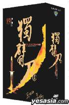 the one armed swordsman dvd cover