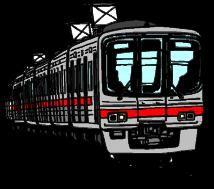 Tram-Train