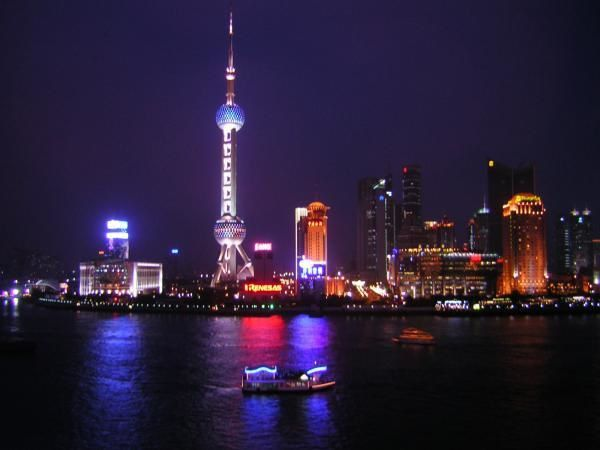 Shanghai, Pudong, Lujiazui... by night