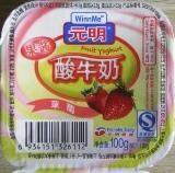 yaourt chinois : 酸牛奶