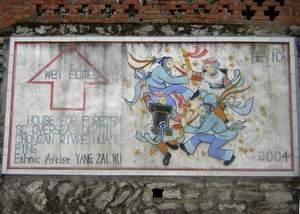 Chong'an, auberge pour étrangers