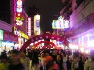 Rue piétonne près de Hunan Road