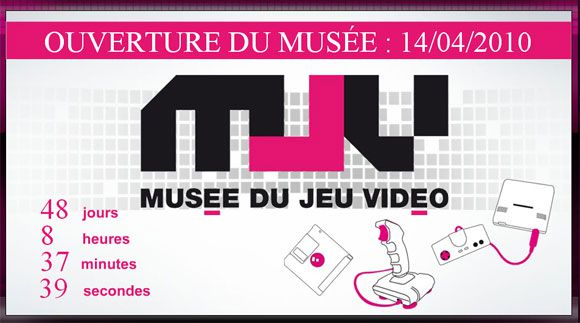 musee-du-jeu-video