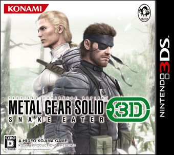 jaquette-Metal-gear-jap-3DS.jpg