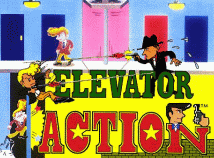 elevator-action-arcade-flyer.png