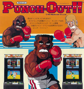 punch-out-arcade.png