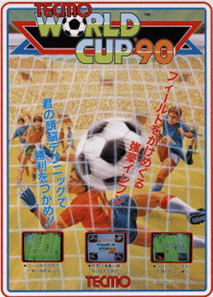 tecmo-world-cup-titre.jpg