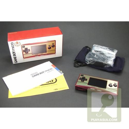 gameboy-micro-20th-detail.jpg