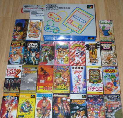 lot-super-famicom.png