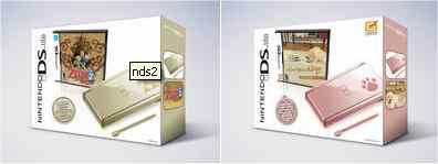 pack-DS.jpg
