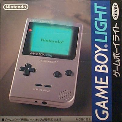 game-boy-light.jpg
