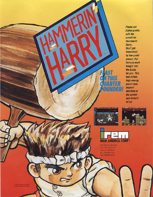 hammerin-harry-arcade.png