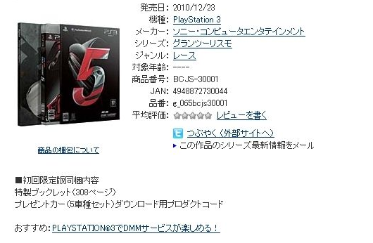 GT-5-new-report.png