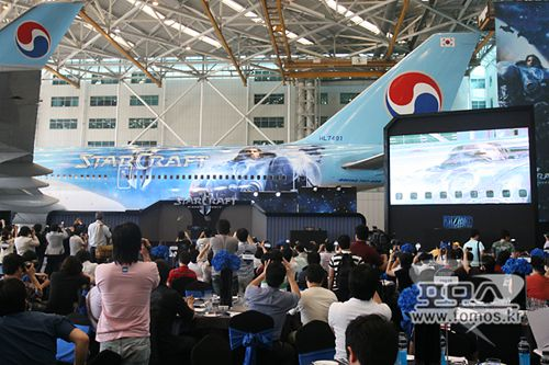 starcraft-korean-air.jpg