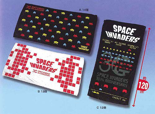 space-invaders-serviette-copie-1.jpg