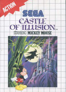 castle-illusion-SMS.jpg