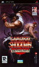 samurai shodown antho box