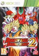 dragon-ball-raging-blast-2-box-gamopat.jpg