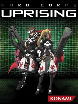 hard-corps-uprising-cover.png