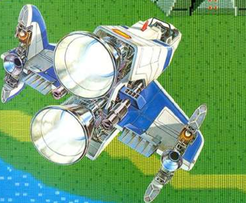 xevious-illustration.png