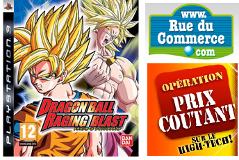concours-dragon-ball-rue-du-commerce.png