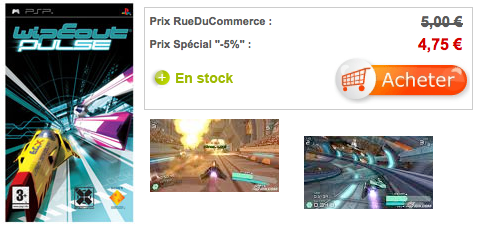 wipeout-pulse-rueducommerce.png