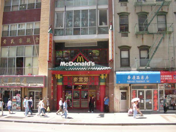 NY-2007-085.jpg
