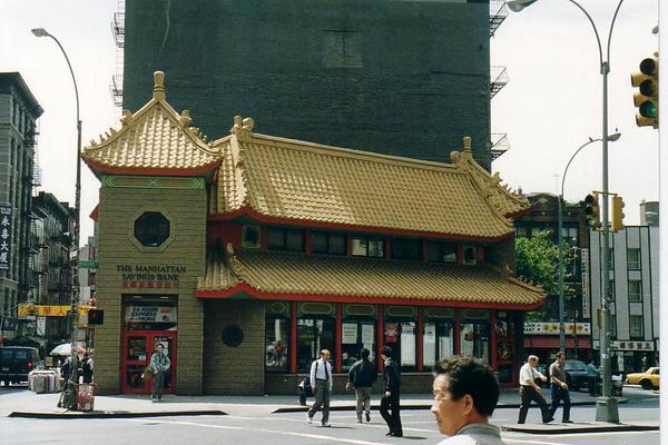 b28-china-town-mac-do.JPG