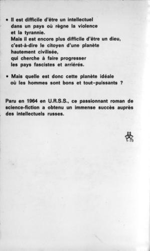 dosdelatraductionfran-aise1973achet-eetlual-ONICen1978 dans philosophie