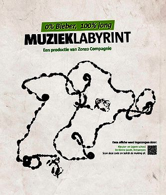 MusicLabyrinth SITE