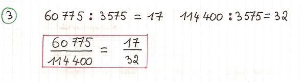 Méthode de simplification d'une fraction en utilisant le PGCD