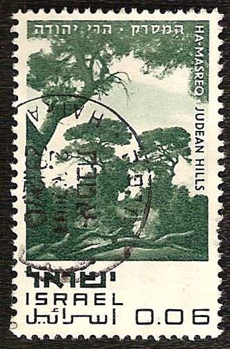 Timbre nature : foret israel