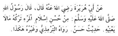 hadith12