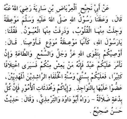 hadith28