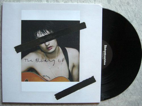 Babyshambles - The Blinding EP