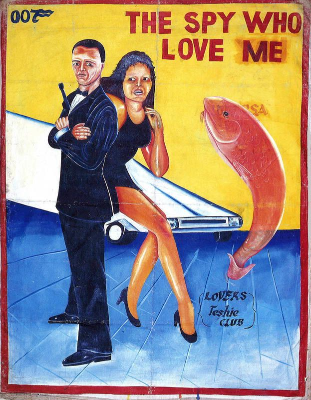 THE SPY WHO LOVED ME (AFFICHE GHANEENNE)