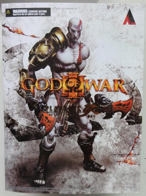 god of war kratos play arts la plan te effermoss jouets et figurines. Black Bedroom Furniture Sets. Home Design Ideas