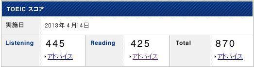 0414_score.jpg