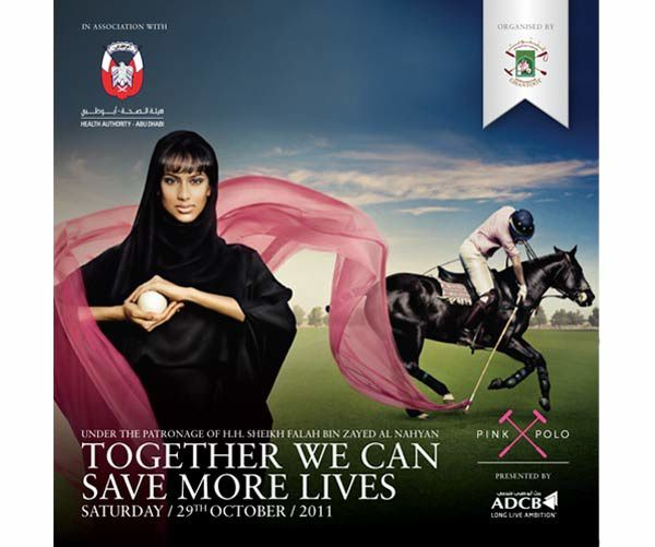 pink polo breast cancer advertising in islamic world