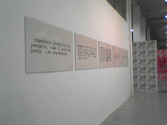 """Translation"" de Joseph Kosuth"