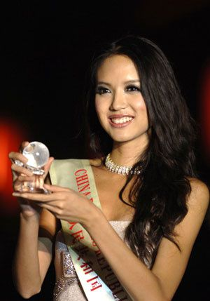 photos miss monde 2007 chine zhang zilin