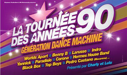 Dance_Machine.jpg