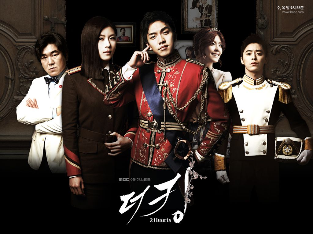 the king 2 hearts 636229
