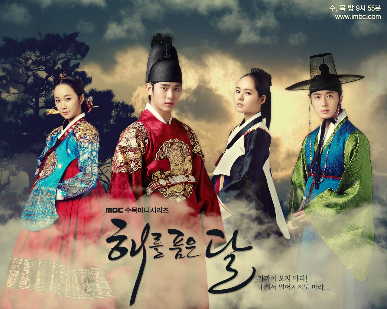 the moon that embraces the sun 579697