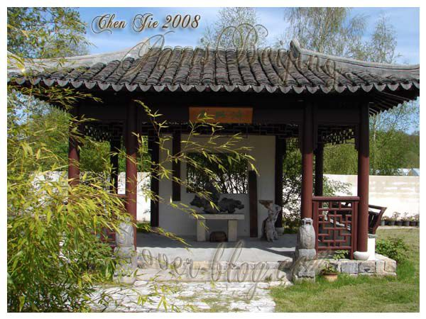 La chine en france paris beijing for Jardin chinois yvelines