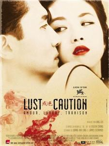 lust-caution.jpg