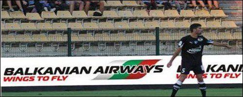 Balkanian-Airways.jpg