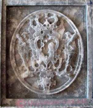 Ebauche relief blason - Arts et sculpture: sculpteurs contemporains