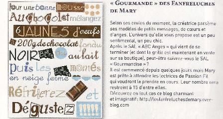 sal gourmand Passion Fil